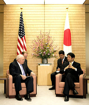 US Vice President Dick Cheney meets with Prime...