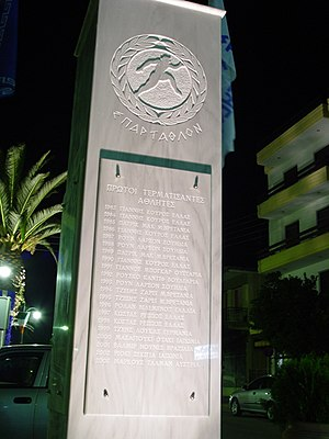 Pheidippides - Monument in Sparta with names of Spartathlon winners