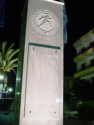 Spartathlon - Monument in Sparta with names of Spartathlon winners