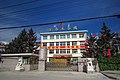 Dingxi Department of Railway Maintenance (20171004145310).jpg