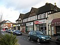 Distinctive style above shop fronts, Wylde Green - geograph.org.uk - 1634708.jpg