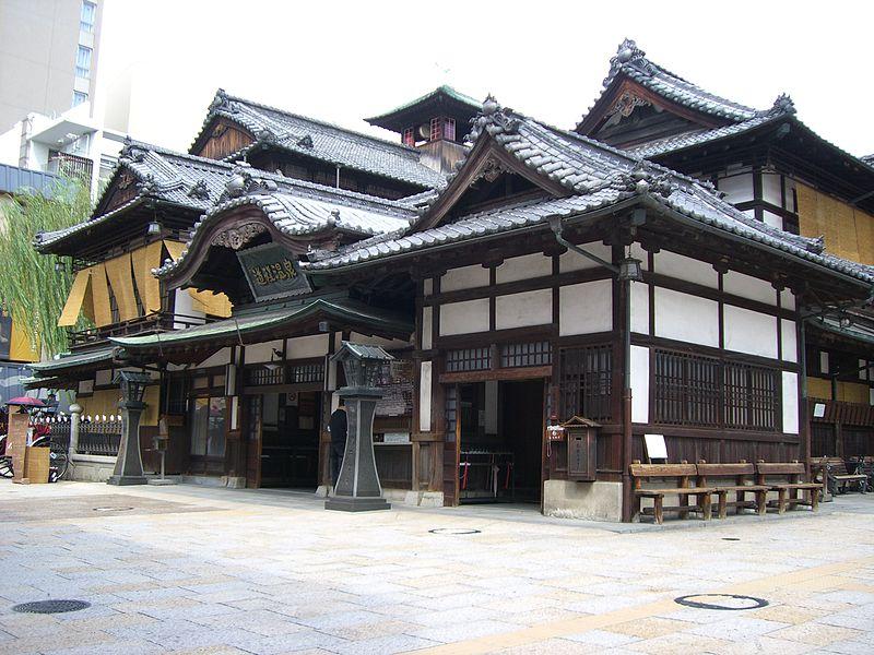 File:Dogo Hot Spring1(Matsuyama City).JPG