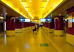 Dongdaemun History & Culture Park Station on Seoul Subway Line 5.JPG