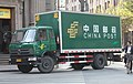 Dongfeng truck of China Post QY-030 20091021.jpg