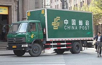 China Post - A mail truck