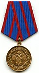 Drug control medal for assistance.jpg