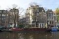 During the day , Amsterdam , Netherlands - panoramio (36).jpg
