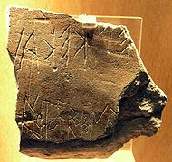 EPMA 5365-IG I(3)1418-8th century boustrophedo-1