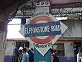 EPR-Station-Board.jpg