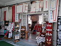 Early eclectic house. 1860. Listed ID 7332. Embroideries, homespuns. Souvenir shop. - Szentendre, Bogdányi Rd 4.JPG