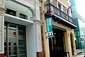 Edificios vistos desde Calle 25 de Mayo - panoramio (3).jpg