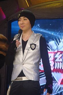 Eison Cai from Super Idol 20081213.jpg