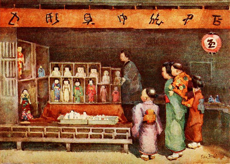 Файл: El Japón PG 36.jpg