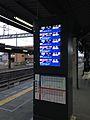 Electronic signage on platform 3 & 4 of Nishitetsu-Yanagawa Station.jpg