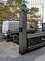 Elizabeth Berger Plaza 36 - BMT Rector Street.jpg