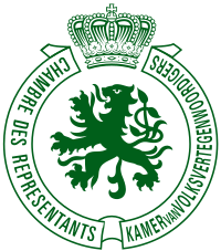Emblem of the Belgian Chamber of Representatives.svg