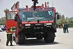 Emergency Exercise Faisalabad International Airport May 2016 26.jpg