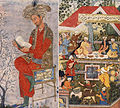 Emperor Babur and his court.jpg