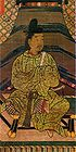 Emperor Daigo.jpg