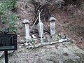 Engyô-ji Temple - Poem mound of Lady Izumi Shikibu.jpg