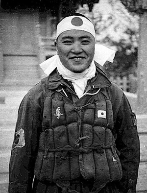 Kamikaze - Ensign Kiyoshi Ogawa, who flew his aircraft into USS Bunker Hill (CV-17) on 11 May 1945