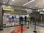 Entrance L3 of Terminal 2 of Shuangliu International Airport Station.jpg