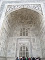 Entrance to Taj Mahal.jpg