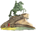 Equestrian Statue of Peter the Great 1811.png