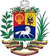 Escudo de Armas de Venezuela (1954-2006).jpg