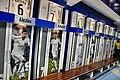 Estadio Santiago Bernabeau (Ank Kumar Infosys Limited) 14.jpg