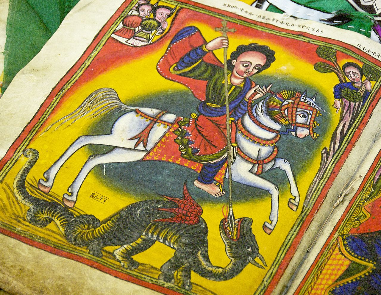 Ethiopian St. George And The Dragon - Detail (2848032429).jpg