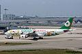 Eva Airways, A330-200, B-16311 (17835031569).jpg