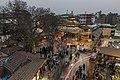 Evening at Basantapur during Machindra natha Jatra.jpg