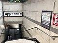 Exit 10B of Jiaochangkou Station Line 2.jpg