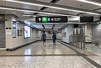 Exit A of HK West Kowloon Station (20180910111053).jpg