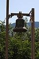 Fürbittglocke-ardning 1794 2012-08-21.JPG