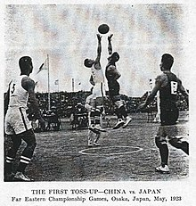 match de basket-ball en 1923