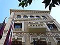 Facade of Convalecencia Building - Murcia - Spain (14239771279).jpg