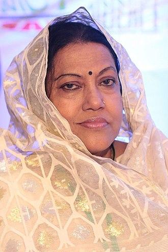 Farida Parveen - Image: Farida Parveen