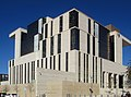 Federal Courthouse, Austin, TX IMG 6339.JPG