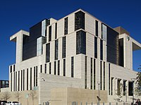 Federal Courthouse, Austin, TX IMG 6339