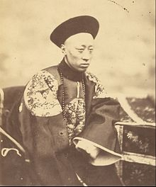 Felice Beato (British), born Italy - Prince Kung - Google Art Project.jpg