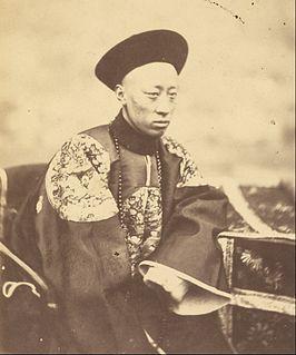 Prince Gong Manchu prince