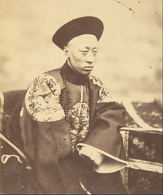 Prince Gong - Photo of Prince Gong, taken by Felice Beato on 2 November 1860 at the Convention of Beijing