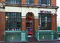 Fifteen Restaurant.jpg