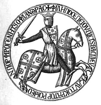 Philip I, Latin Emperor - Seal of Philip of Courtenay