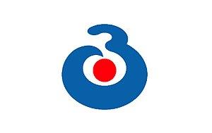 Bungo-ōno - Image: Flag of Bungoono Oita