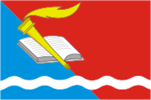 Furmanov, Ivanovo Oblast - Image: Flag of Furmanov (Ivanovo oblast)