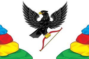 Nerchinsky District - Image: Flag of Nerchinsky rayon (Zabaykalsky Krai)