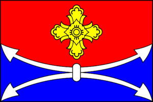 Flag of Vakhnovokarskoe rural settlement.png